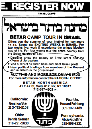 BETAR CAMP TOUR IN ISRAEL